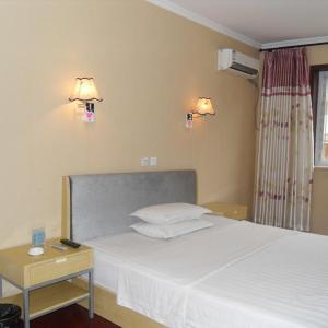 Zdjęcia hotelu: Zhengzhou Erqi Yaju ApartHotel, Zhengzhou