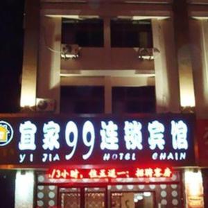 Hotel Pictures: Qingdao Yijia 99 Hotel, Qingdao
