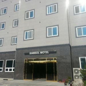 Zdjęcia hotelu: Hansol Hotel, Gyeongju