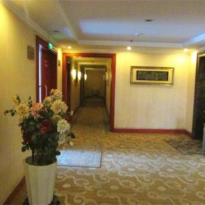 Hotel Pictures: Yonghe Business Hotel, Linyi