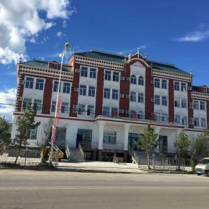 Hotel Pictures: Hongxing Inn, Ergun