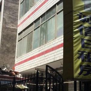 Photos de l'hôtel: Taiyuan Chengxin Inn, Taiyuan