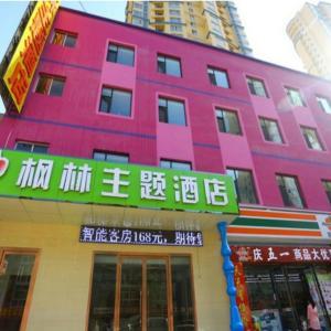 Hotellbilder: Maple Theme Hotel, Taiyuan