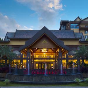 Hotel Pictures: Ramada Plaza Xishuangbanna, Jinghong
