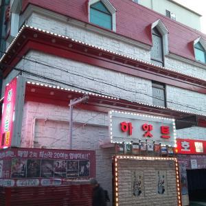 Fotografie hotelů: Hyatt Motel Dongam Incheon, Incheon