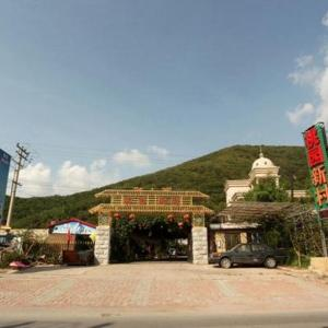 Hotel Pictures: Taoyuan Xincun Rural Guesthouse, Anshan