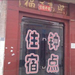 Hotel Pictures: Taiyuan Jin 88 Inn, Taiyuan