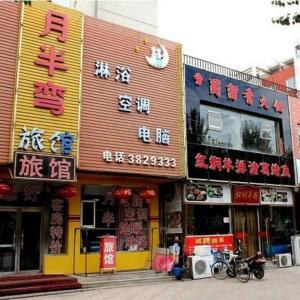 Hotel Pictures: Yuebanwan Inn, Jinzhou