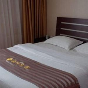 Hotel Pictures: Dandong Donggang Fuchuan Inn, Donggang