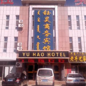 Hotel Pictures: Yuhao Business Hotel, Ongniud