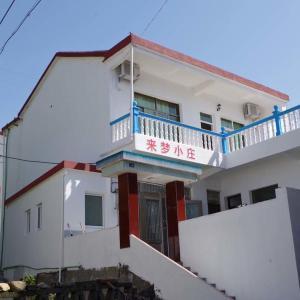 Hotel Pictures: Laimeng Inn, Shengsi