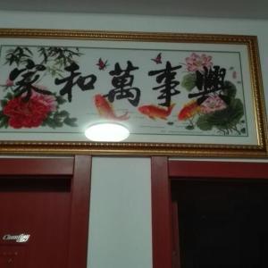 Hotel Pictures: Chizhou Fengshun Inn, Chizhou