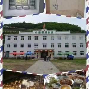Hotel Pictures: Xiaojiucaigou Farmstay, Kuandian