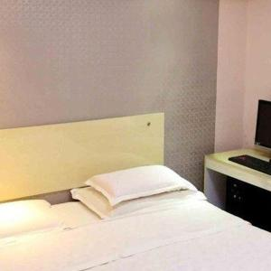 Hotel Pictures: Congzhong Express Hotel, Chaoyang