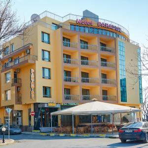 Hotellikuvia: Paradise Hotel, Pomorie