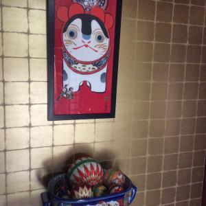 ホテル写真: Hanakiya, 京都