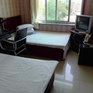 Hotel Pictures: Pengyuan Inn, Beizhen