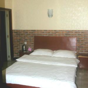 Hotelbilder: Anji Xianglin Xiangqin Farm Stay, Anji