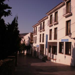 Hotel Pictures: Hotel Can Pepín, Cadaqués