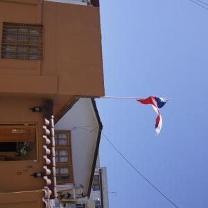 Fotos do Hotel: El Rutero, La Serena