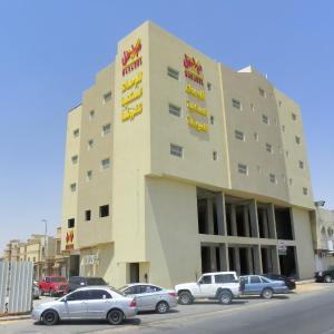 Fotos de l'hotel: Marahal Kharj 2, Al Kharj