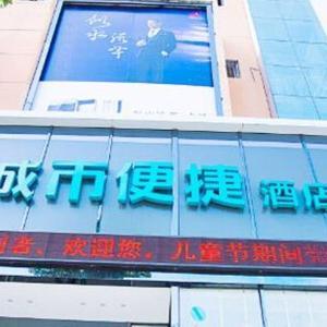 Hotel Pictures: City Comfort Inn Fangchenggang Xinggang Avenue, Fangcheng