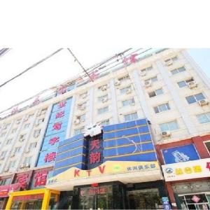 Hotel Pictures: Paikesen Hotel, Dingzhou