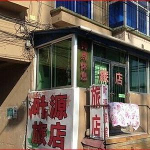 Hotel Pictures: Benxi Yeyuan Inn, Benxi