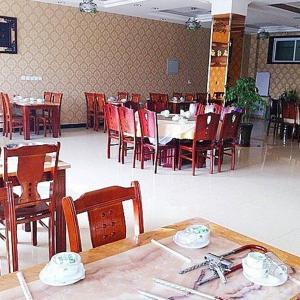 Hotel Pictures: Mingcheng Hotel, Dasigezhuang