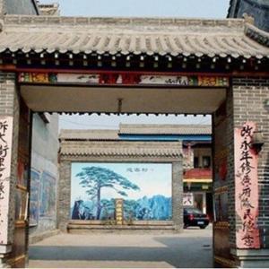 Hotelbilder: Guangfu Inn Chengnei Branch, Yongnian
