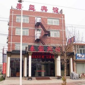 Hotel Pictures: Taixi Hotel, Fengnan
