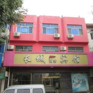 Hotel Pictures: Changcheng Busines Hotel, Dongguang
