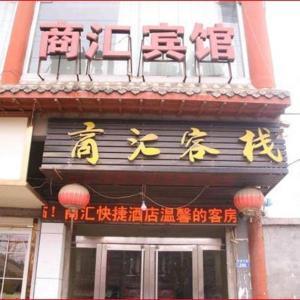Hotel Pictures: Daming Shanghui Express Hotel, Daming