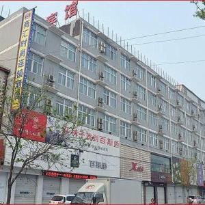 Hotel Pictures: Daming Shanghui Fashion Hotel, Daming