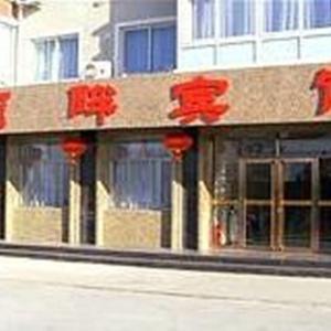 Hotel Pictures: Hepan Inn, Harqin Left Wing