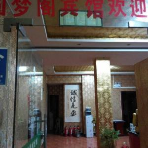 Hotel Pictures: Jingmen Yuanmengge Hotel, Jingmen