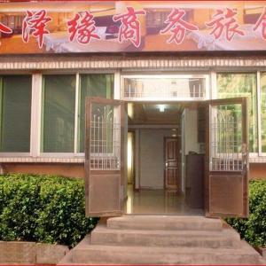 Hotel Pictures: Fushun Jinzeyuan Guest House, Fushun