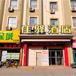 Hotel Pictures: Grace Inn Jimo Heshan Road Jialejia Second Branch, Jimo