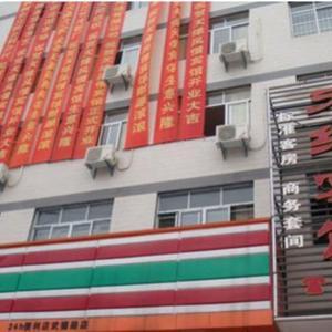 Hotel Pictures: G Chu Hotel Jingzhou Tianyuan Branch, Jingzhou