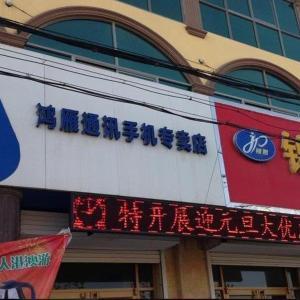 Hotel Pictures: Jinpeng Express Inn, Zaoqiang