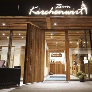 Foto Hotel: Gasthof Zum Kirchenwirt, Schardenberg