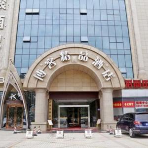 Hotel Pictures: Boke Boutique Hotel Shenzhen Longgang, Longgang