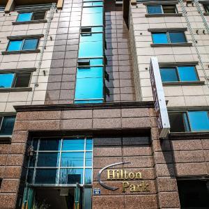 Fotografie hotelů: Hillstay Residence Hotel, Gumi