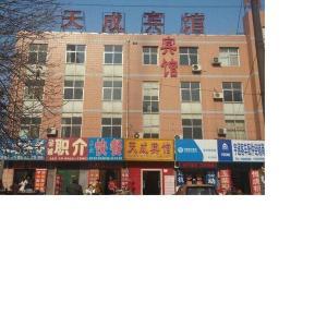 Hotel Pictures: Tiancheng Inn, Hengshui