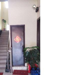 Hotelbilder: Xingtai Xinxin Hotel, Baixiang
