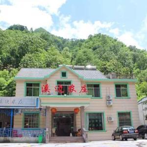 Hotelbilder: Anji Xibian Farm Stay, Anji