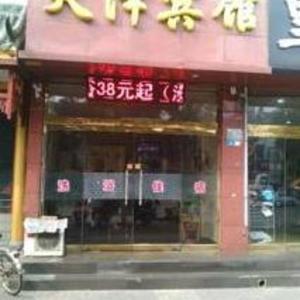 Hotel Pictures: Tian Ze Inn, Xiaoyi