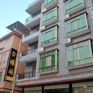 Hotel Pictures: Danxia Mountain Heyuan House, Renhua