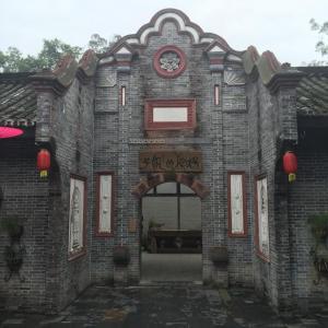 Hotel Pictures: Yangliu's Yard, Dayi