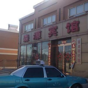 Hotel Pictures: Beipiao Sen Yuan Inn, Beipiao